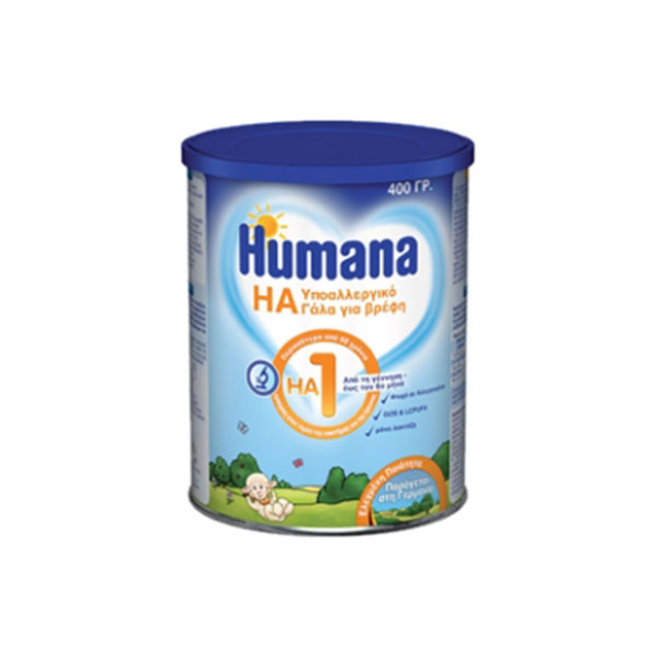 580006c5749 Humana HA 1, υποαλλεργική τροφή πρώτης βρεφικής ηλικίας, 400 gr ...