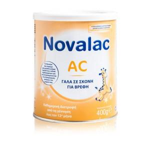 8face8264f9 Novalac AC Γάλα για την αντιμετώπιση Κολικών & Μετεωρισμού, για βρέφη από  την γέννηση, 400gr Novalac