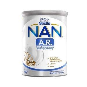 NAN-AR